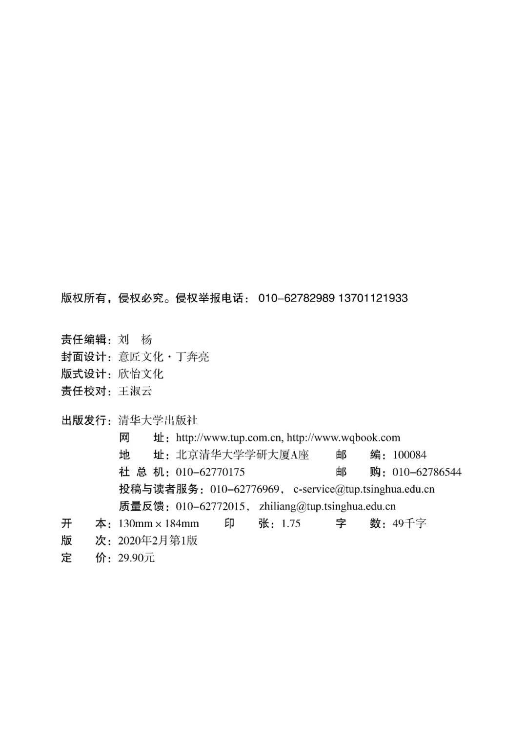 微信图片_20200215141230.jpg