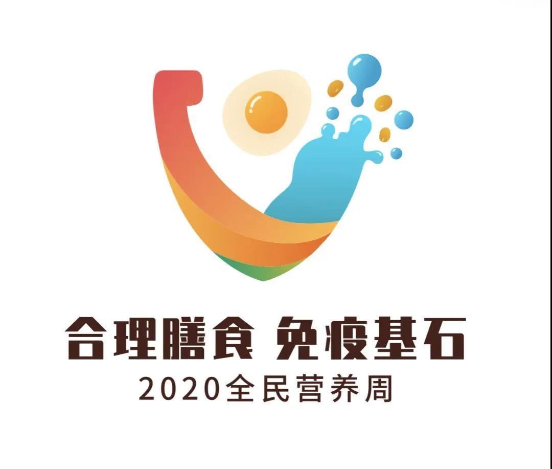 微信图片_20200515181532.jpg