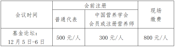 1606099264(1).png