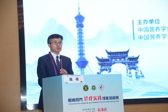 5.中国营养学会临床营养分会主任委员陈伟.JPG