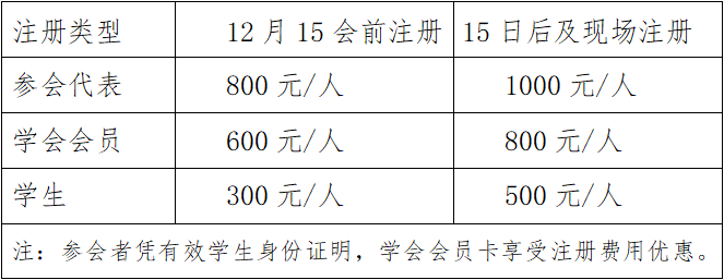 1607591757(1).png