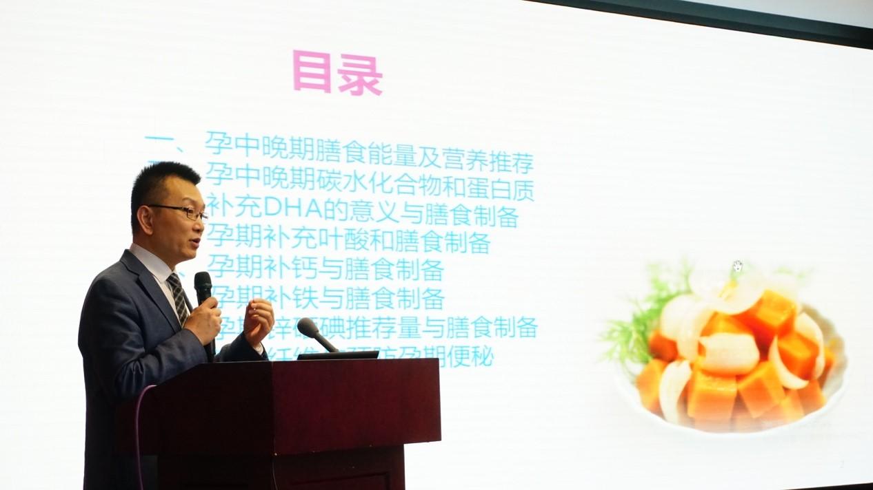 3rd膳食大赛-启动仪式-005-于仁文.jpg