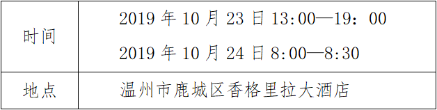 1561689188(1).png
