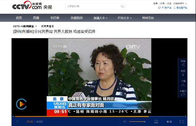 中央电视台新闻直播间.png