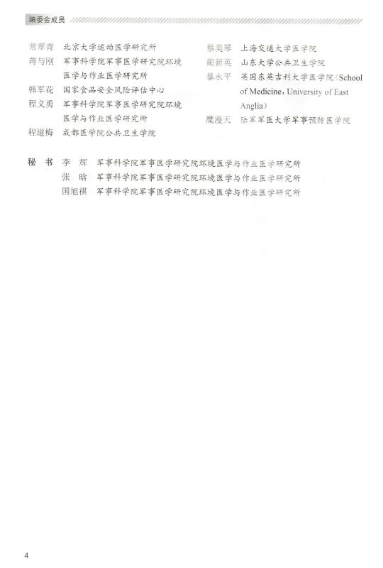 微信图片_20201204104140.jpg