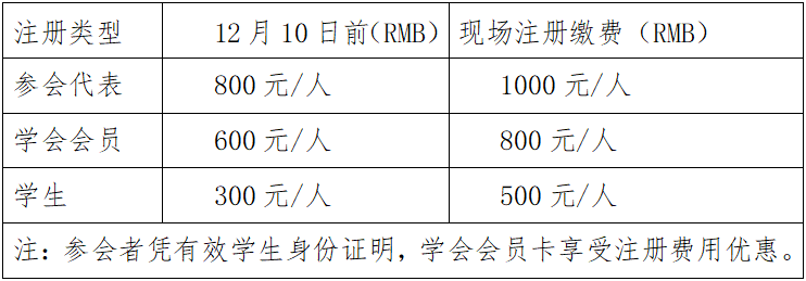 1606096718(1).png