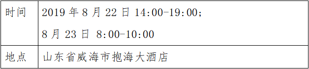 1560740323(1).png