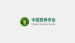 健康中国行动宣传片