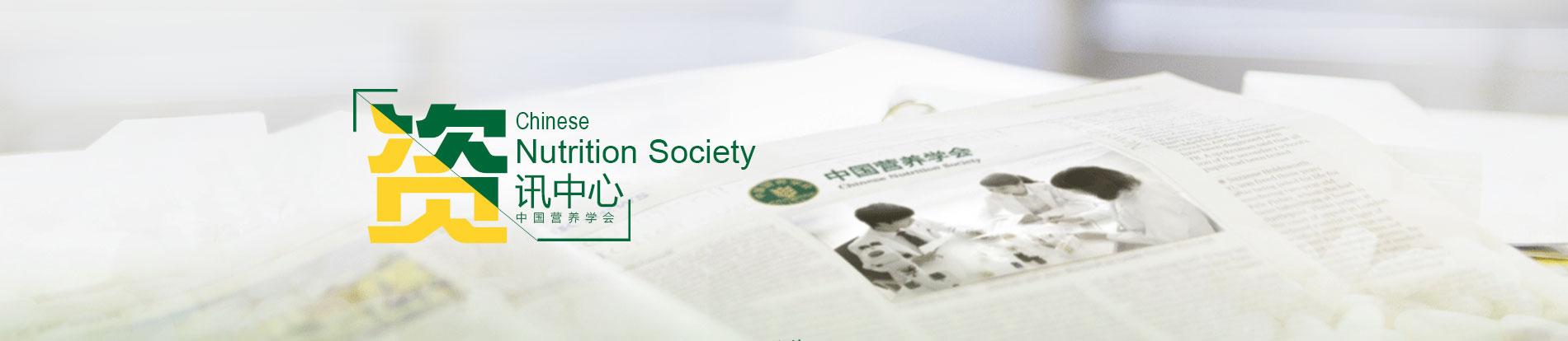 咨询中心banner
