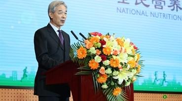 中国工程院院士、中国营养学会名誉理事长王陇德致辞