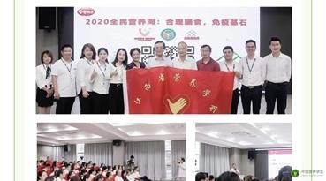 江西省营养学会营养科普志愿者 营养科普进企业