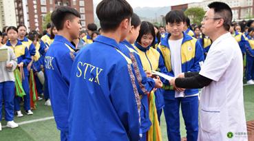 贵州省丨铜仁市2019年全民营养周活动纪实
