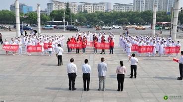 江西省萍乡市全民营养周启动仪式