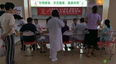 广东省深圳市龙华区中心医院营养周纪实