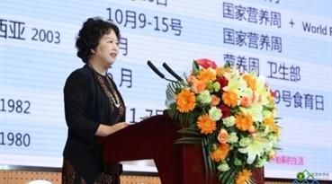 中国营养学会杨月欣理事长介绍2019全民营养周主题和核心传播信息
