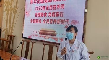 内蒙古|5.21阿拉善盟中心医院走进健康花园社区开展营养膳食健康知识讲座活动