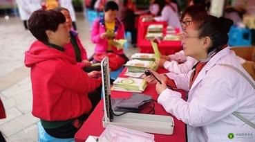 贵州省丨毕节市2019年全民营养周活动纪实