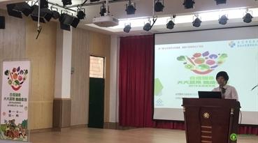 东莞市第五人民医院营养周活动(四)