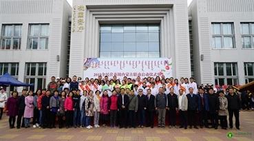 5.12内蒙古营养学会主场启动仪式