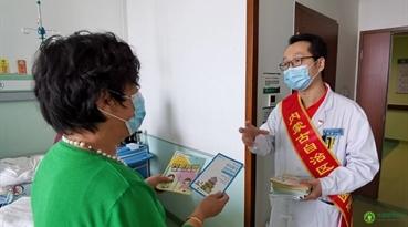 内蒙古|5月22日内蒙古自治区人民医院临床营养中心师磊营养医师走进胸外病房为患者家属进行合理膳食营养指导